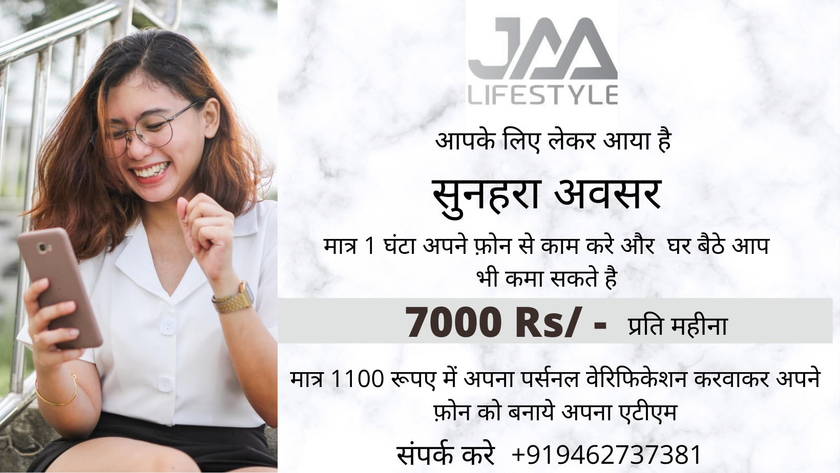 jaa lifestyle hindi plan